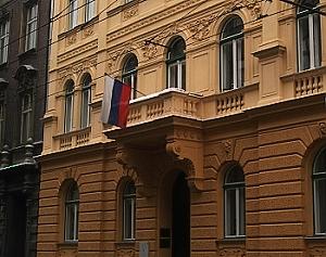 Konzulát Ruské federace v Ostravě