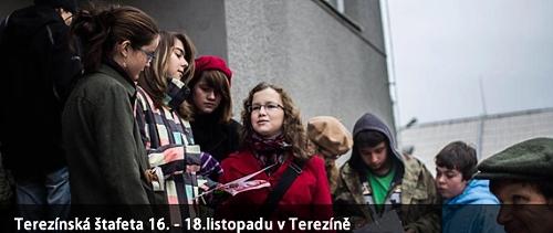 Terezínská štafeta